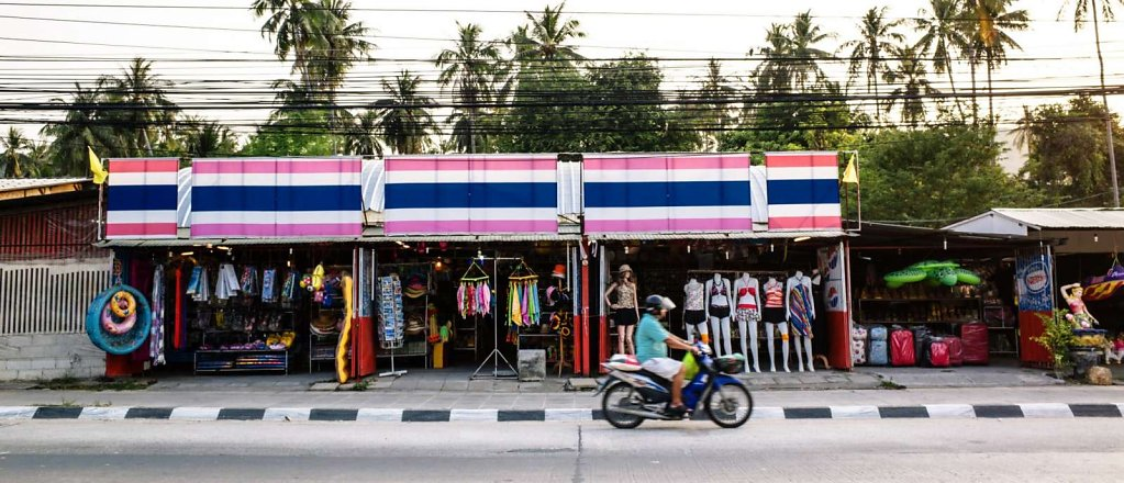 Beach wear shop, Koh Samui