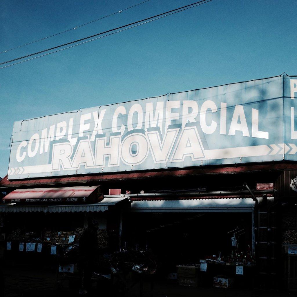 Complex comercial Rahova